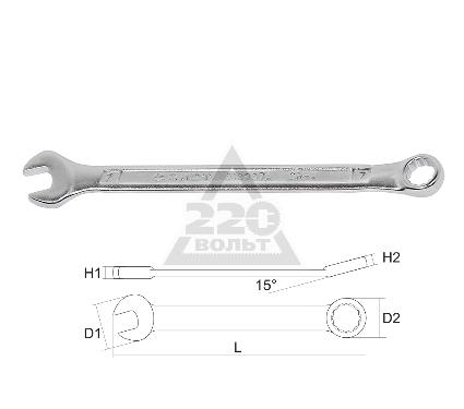 Ключ гаечный комбинированный 7х7 AIST 010207C (7 мм)