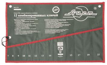 Сумка для инструмента Aist K00112-2-em цена