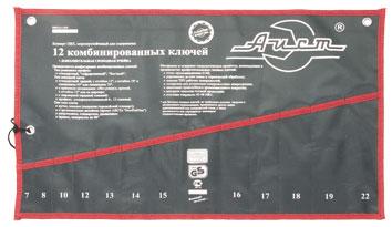 Сумка для инструмента Aist K00112-1-em цена