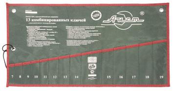 Сумка для инструмента Aist K00113-em цена