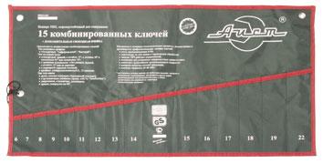 Сумка для инструмента Aist K00115-em цена