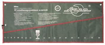 K00118-em 220 Вольт 173.000