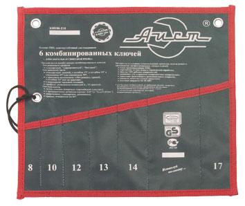 Сумка для инструмента Aist K00106-em цена