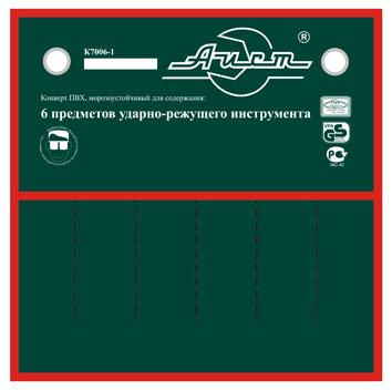 Сумка для инструмента Aist K7006-1 цена
