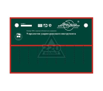 Сумка для инструмента AIST K7009