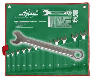 Набор комбинированных гаечных ключей, 12 шт. Aist 0010912a-x (8 - 19 мм)