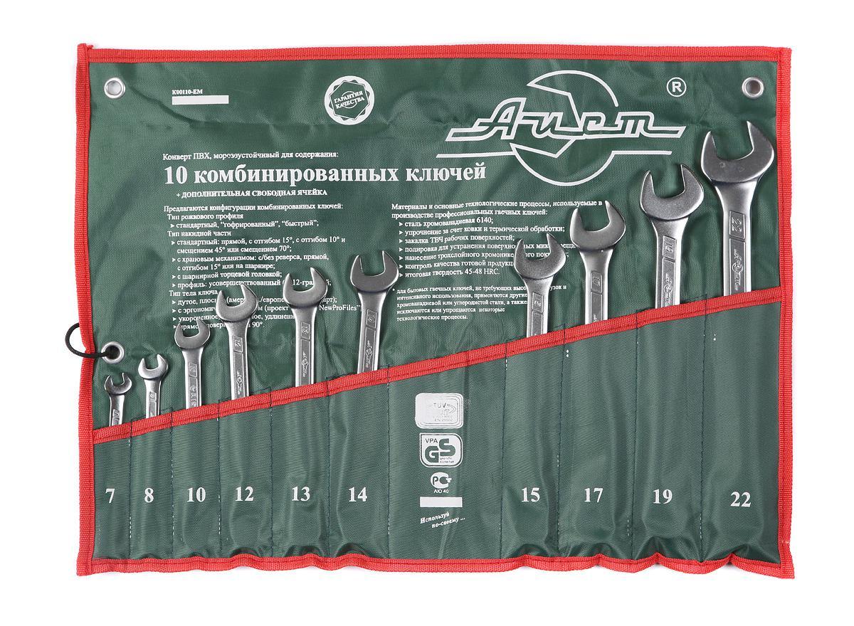 Набор комбинированных гаечных ключей, 10 шт. Aist 0011310a (7 - 22 мм) набор торцевых головок jonnesway 3 8dr 6 22 мм и комбинированных ключей 7 17 мм 36 предметов