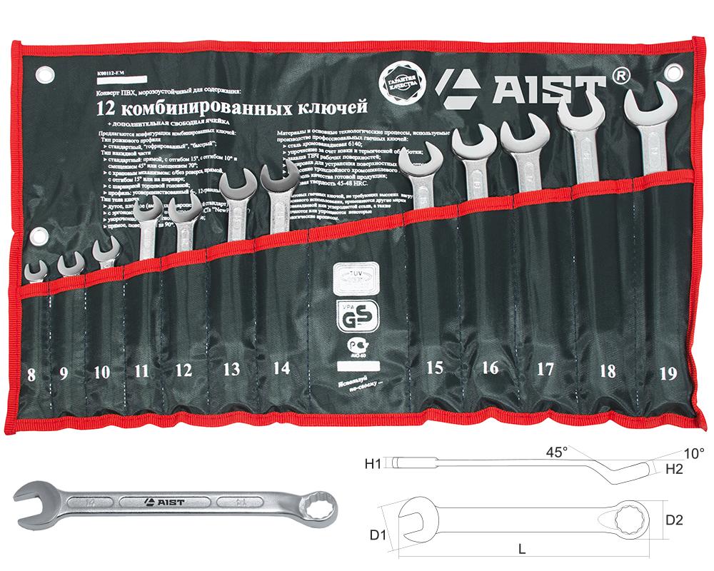 Набор комбинированных гаечных ключей, 12 шт. Aist 0010812ax (8 - 19 мм)