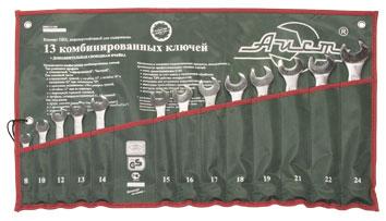 Набор комбинированных гаечных ключей, 13 шт. Aist 0011213ax1-m (8 - 24 мм)