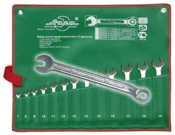 Набор комбинированных гаечных ключей, 13 шт. Aist 0010813ax (7 - 19 мм) набор комбинированных гаечных ключей airline 7 шт