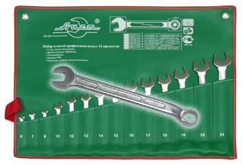 Набор комбинированных гаечных ключей, 14 шт. Aist 0010814a (6 - 24 мм) набор комбинированных гаечных ключей 26 шт jonnesway w26126s 6 32 мм