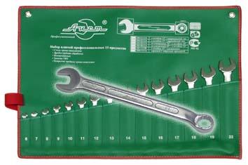 Набор комбинированных гаечных ключей, 15 шт. Aist 0010815a (6 - 22 мм) набор комбинированных гаечных ключей 26 шт jonnesway w26126s 6 32 мм