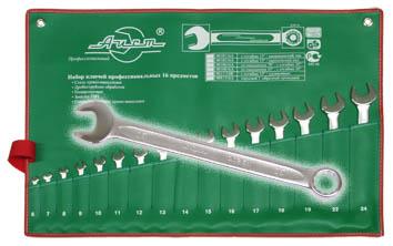 Набор комбинированных гаечных ключей, 16 предметов Aist 0010216a (6 - 24 мм)