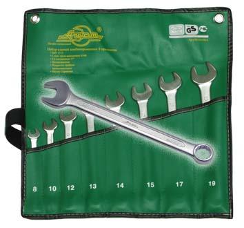 Набор комбинированных гаечных ключей, 8 шт. Aist 0012208a-x