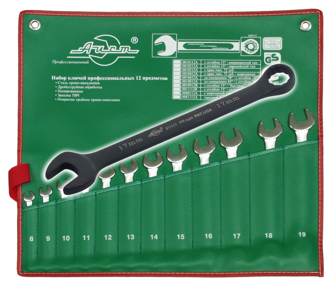 Набор комбинированных гаечных ключей,12 шт. Aist 11112 (8 - 19 мм) набор комбинированных гаечных ключей в держателе 8 шт fit 63416 8 19 мм