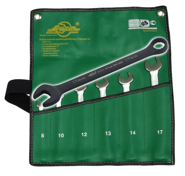Набор комбинированных удлиненных гаечных ключей, 6 шт. Aist 11106 (8 - 17 мм)