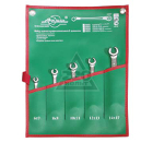 Набор разрезных ключей, 5 шт. AIST 0040205A (6 - 17 мм)
