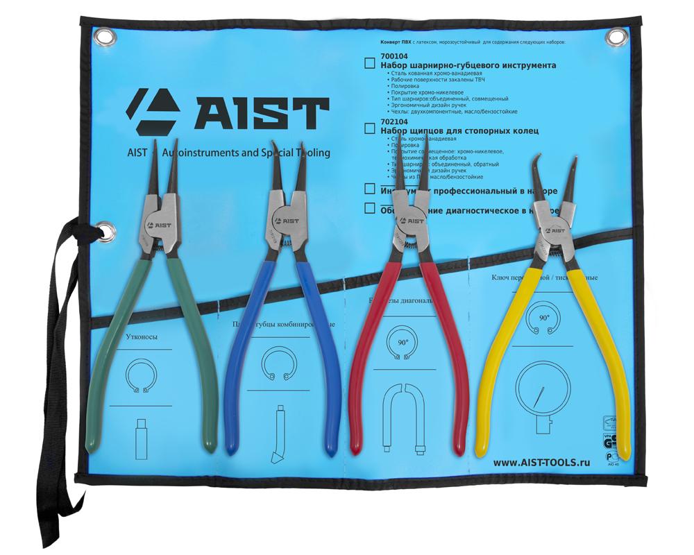 Набор щипцов для стопорных колец, 4 предмета Aist 702104-2 набор эм 2 предмета 10 рябинка крас чер 1078070