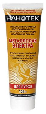 Фото 1/2 МеталлПлак Электра (для буров) 125г в тубе, Смазка