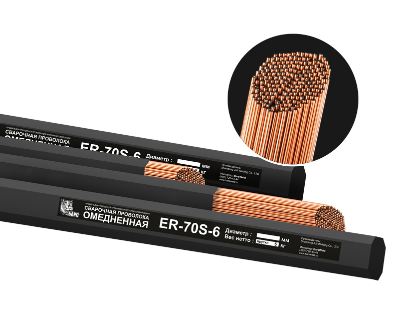 Пруток сварочный БАРС Er-70s-6 ф 3.0мм 1кг