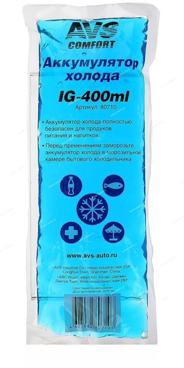 Аккумулятор холода Avs Ig-400 ig 06 фигура цапля 1250311