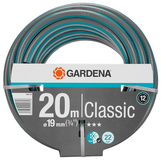 Шланг GardenaШланги садовые<br>Тип: шланг,<br>Тип шланга: поливочный,<br>Длина (м): 20,<br>Диаметр на выходе (в дюймах): 3/4,<br>Армированный: есть<br>