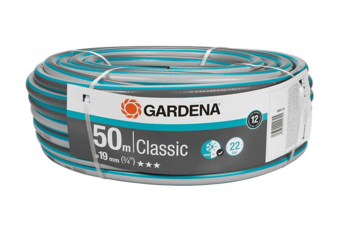 Шланг Gardena 18025 (18025-20.000.00) шланг пвх 3 4 армированный economic 20м польша