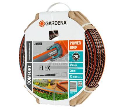 Шланг GARDENA 18033 длина 20м диаметр 13мм (1/2'') 22бар (18033-20.000.00)