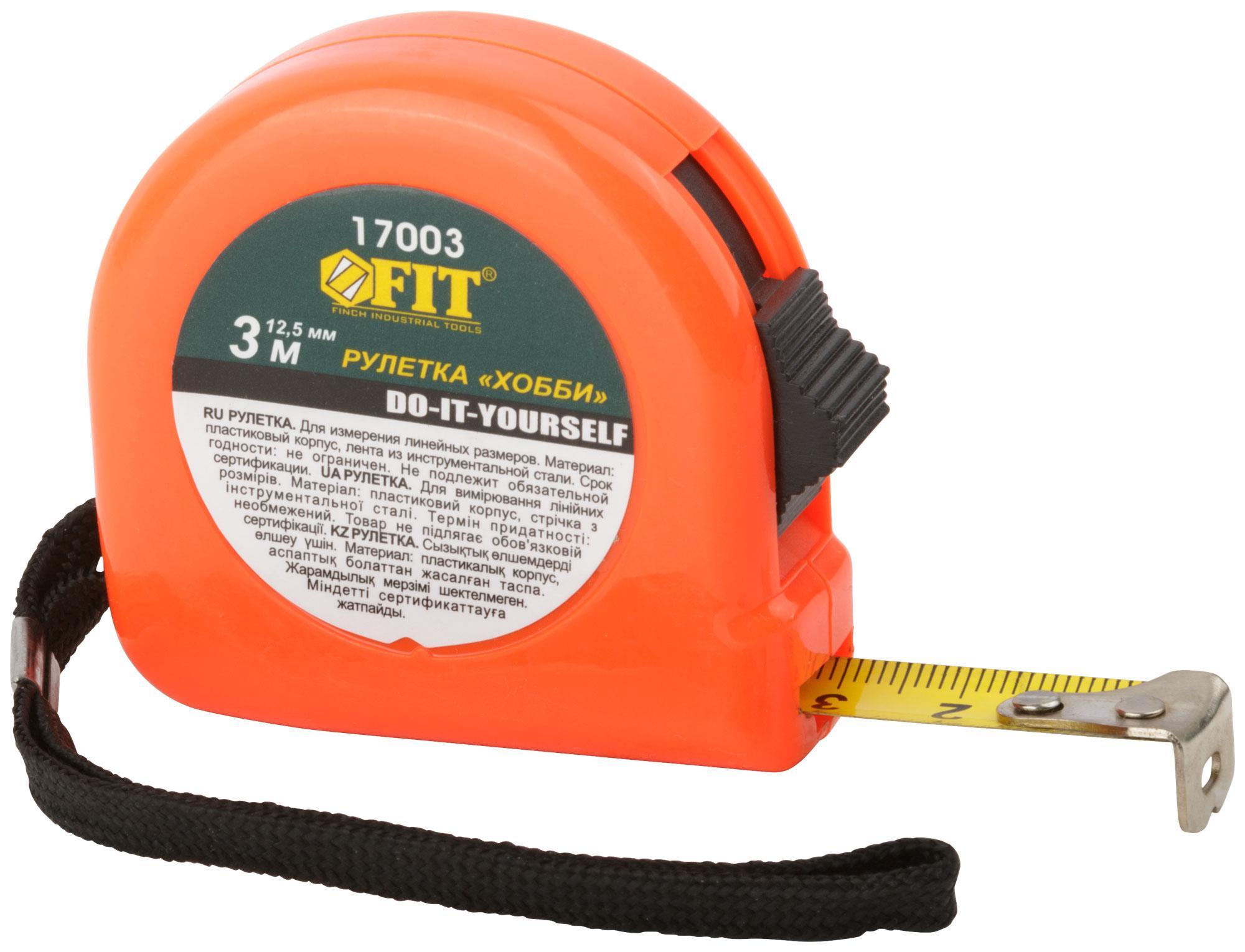 Рулетка Fit 17003