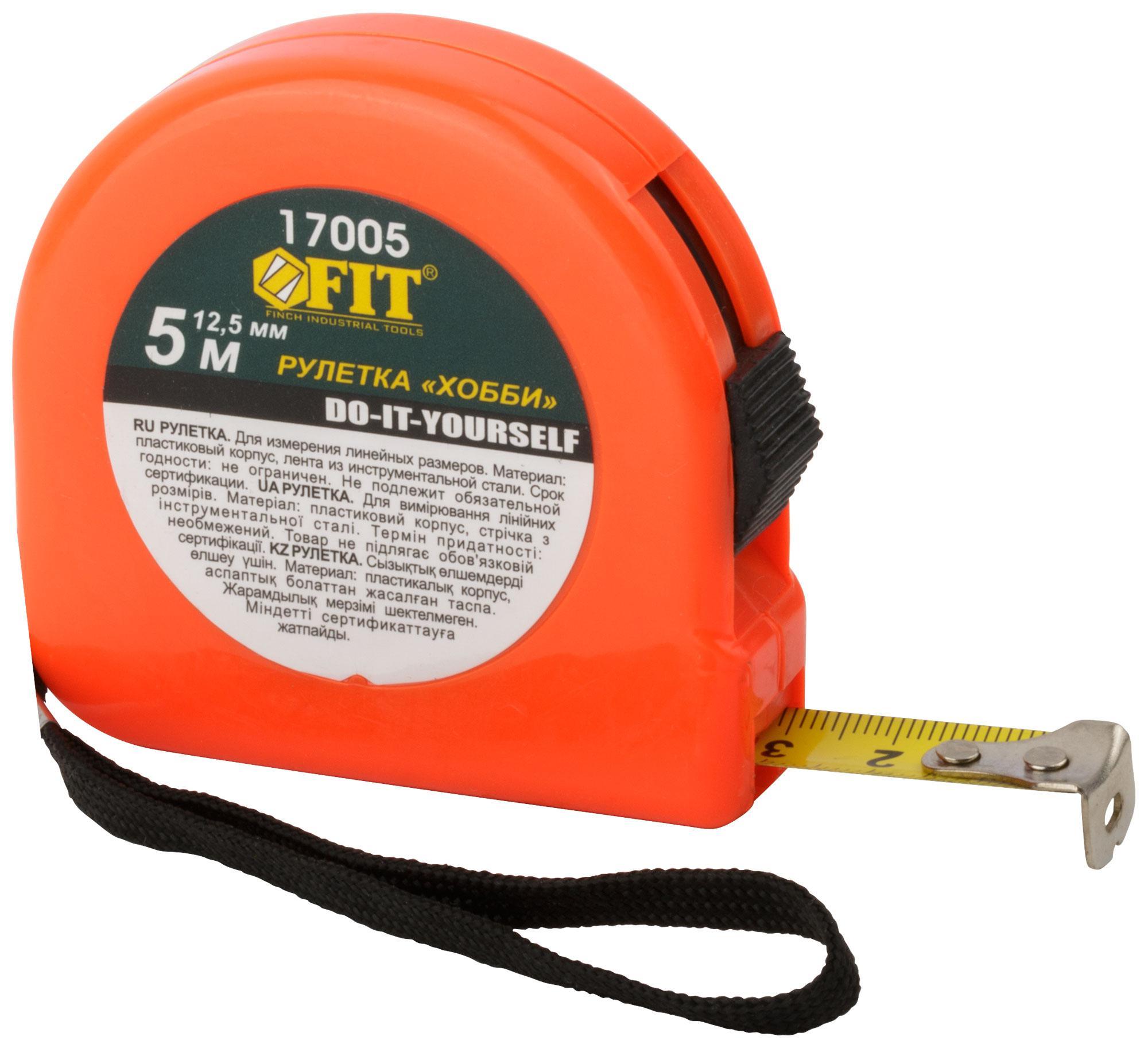 Рулетка Fit 17005