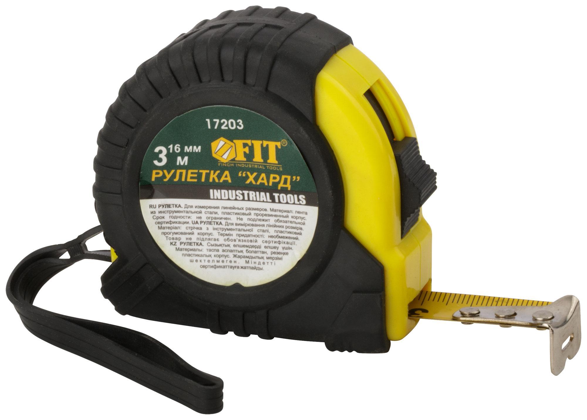 Рулетка Fit 17203