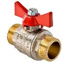 Кран шаровый VALTEC VT.219.N.05