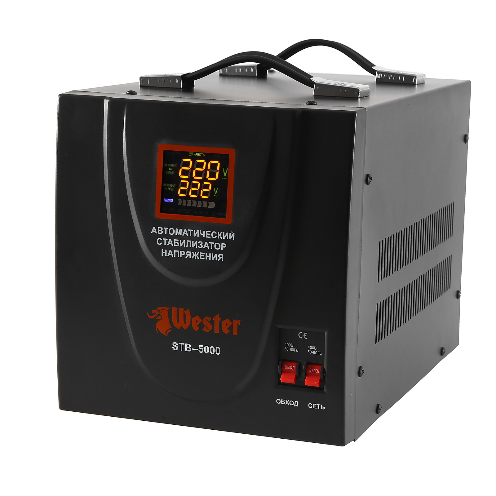 Стабилизатор напряжения Wester Stb-5000 стабилизатор напряжения wester stb 5000 5000ва однофазный цифровой