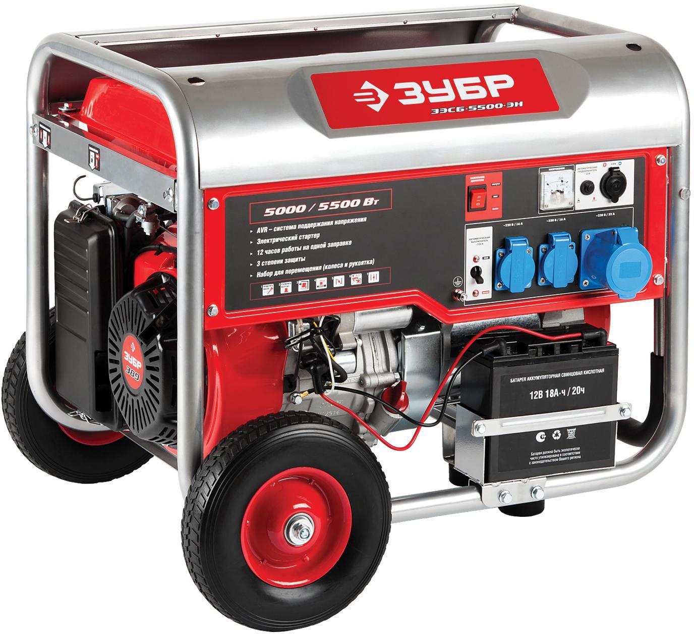 Бензиновый генератор ЗУБР ЗЭСБ-5500-ЭН генератор бензиновый зубр зэсб 1200