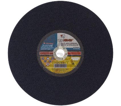 Круг отрезной ЛУГА-АБРАЗИВ 400x4x32 А24 ручн. 2-я сетка упак. 15 шт.