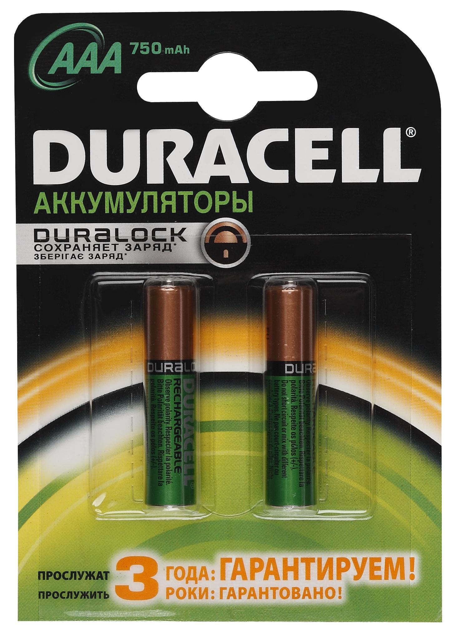 Аккумулятор Duracell Hr03-2bl (2/20) 2шт аккумуляторная батарея duracell hr03 2bl 750 mah
