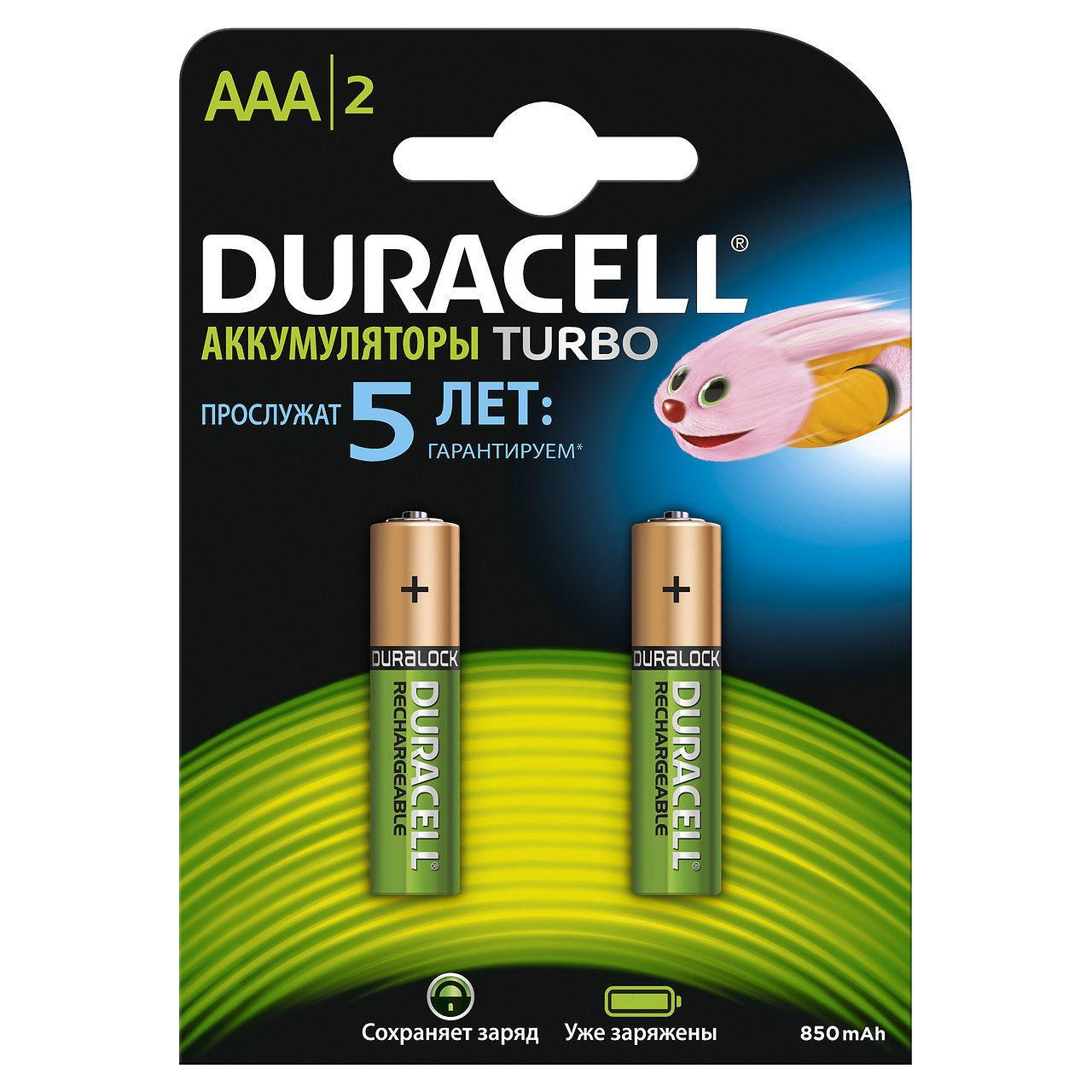 Аккумулятор Duracell Hr03-2bl (2/20/12800) 2шт duracell lr6 2bl turbo 2шт aa