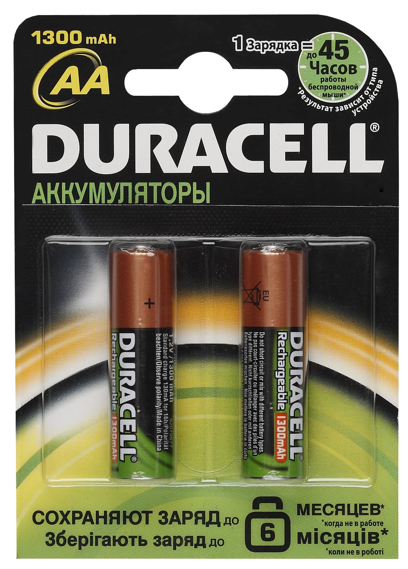Аккумулятор Duracell Hr6-2bl (2/20) 2шт аккумулятор трофи тип aa hr6 2bl 2500 мач 2 шт