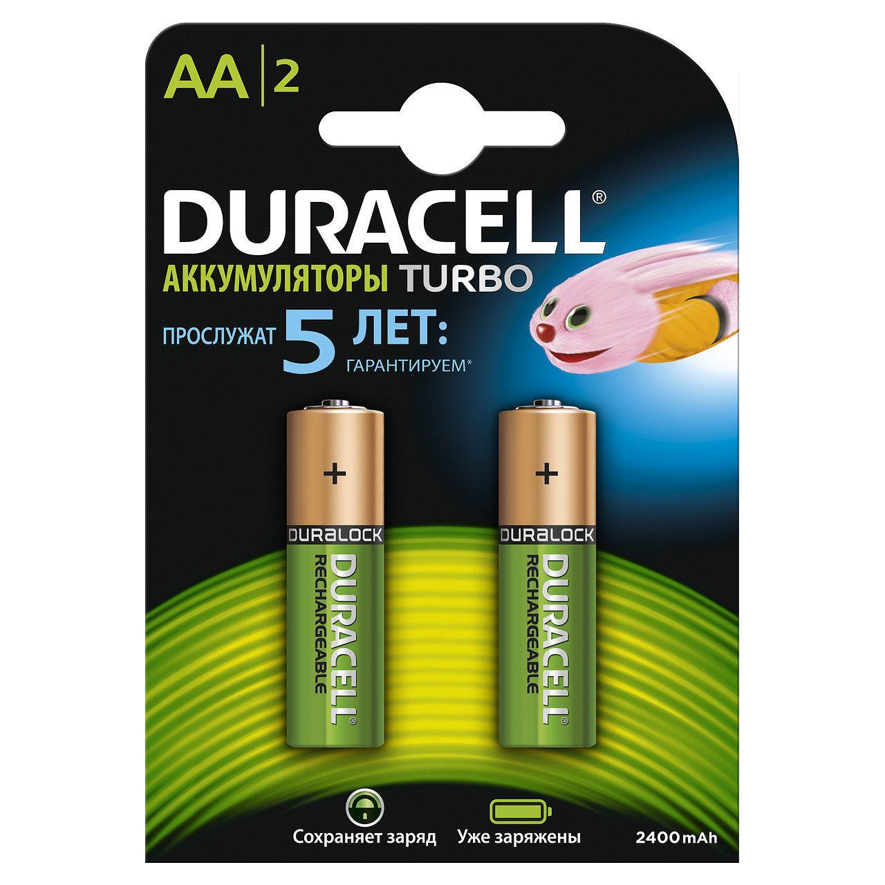 Аккумулятор Duracell Hr6-2bl (2/20) 2400mah 2шт duracell lr6 2bl turbo 2шт aa