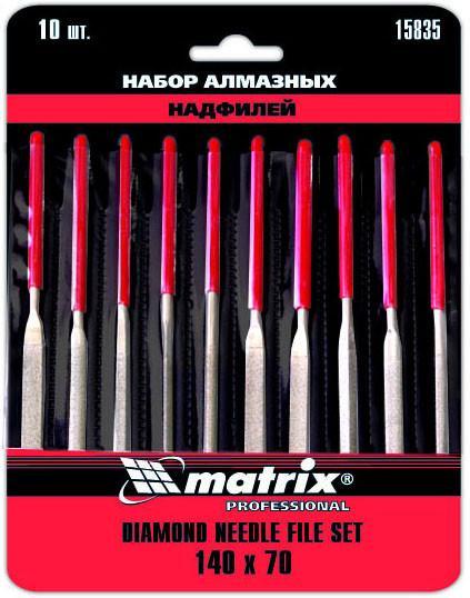 Набор надфилей Matrix 15835  набор алмазных надфилей 140х70х3 10 шт matrix master 15835