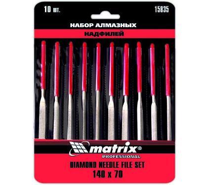 Набор надфилей MATRIX 15835