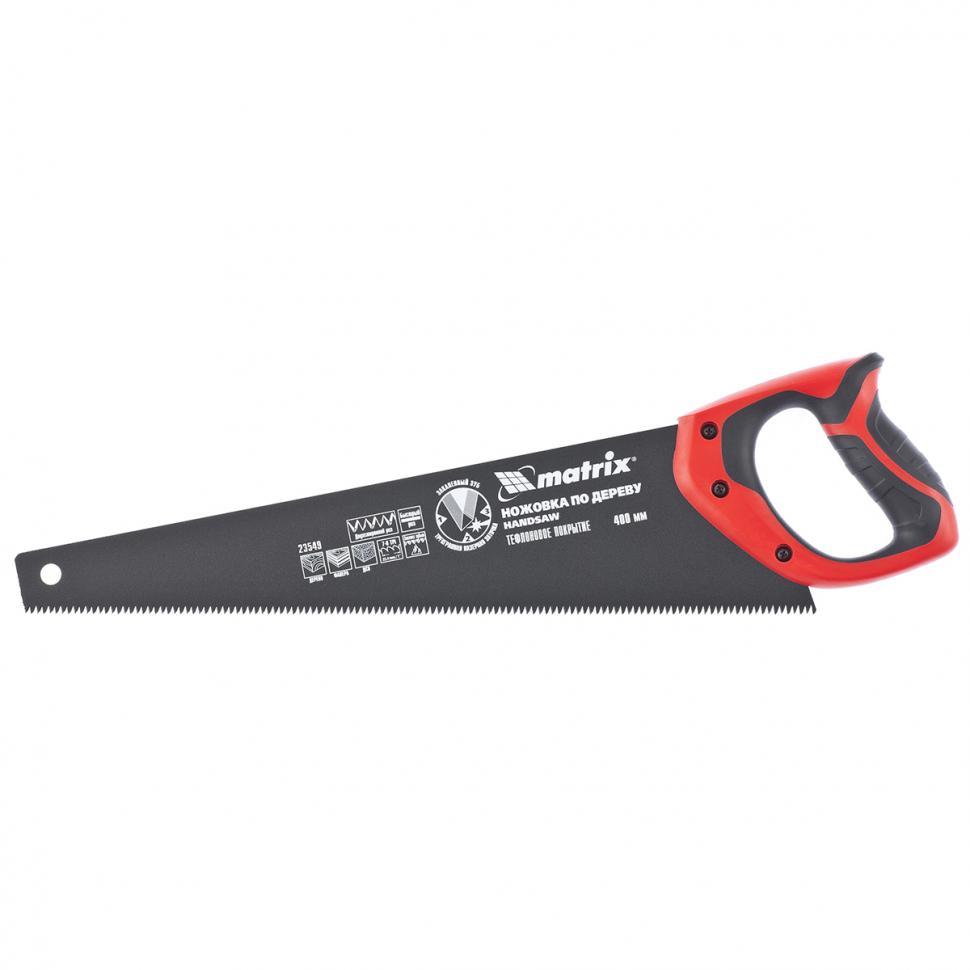 Ножовка Matrix 23549
