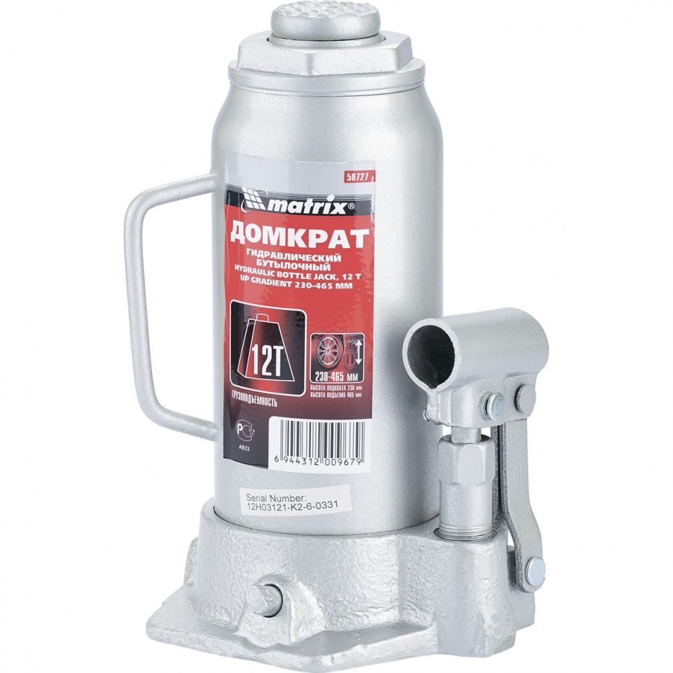 Домкрат Matrix 50727 домкрат гидравлический бутылочный kraftool 8т double ram 43463 8