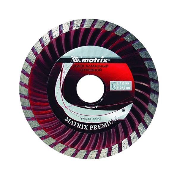 Круг алмазный Matrix 73178 диск отрезной алмазный турбо 125х22 2mm 20007 ottom 125x22 2mm