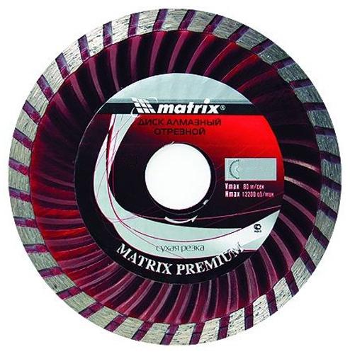 Круг алмазный Matrix 73179 диск алмазный diam 150х22 2мм master турбо 000160