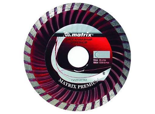 Круг алмазный MATRIX (73179) Ф125х22мм по мрамору