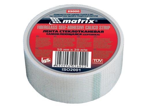 Серпянка MATRIX 50ммх20м (89000)
