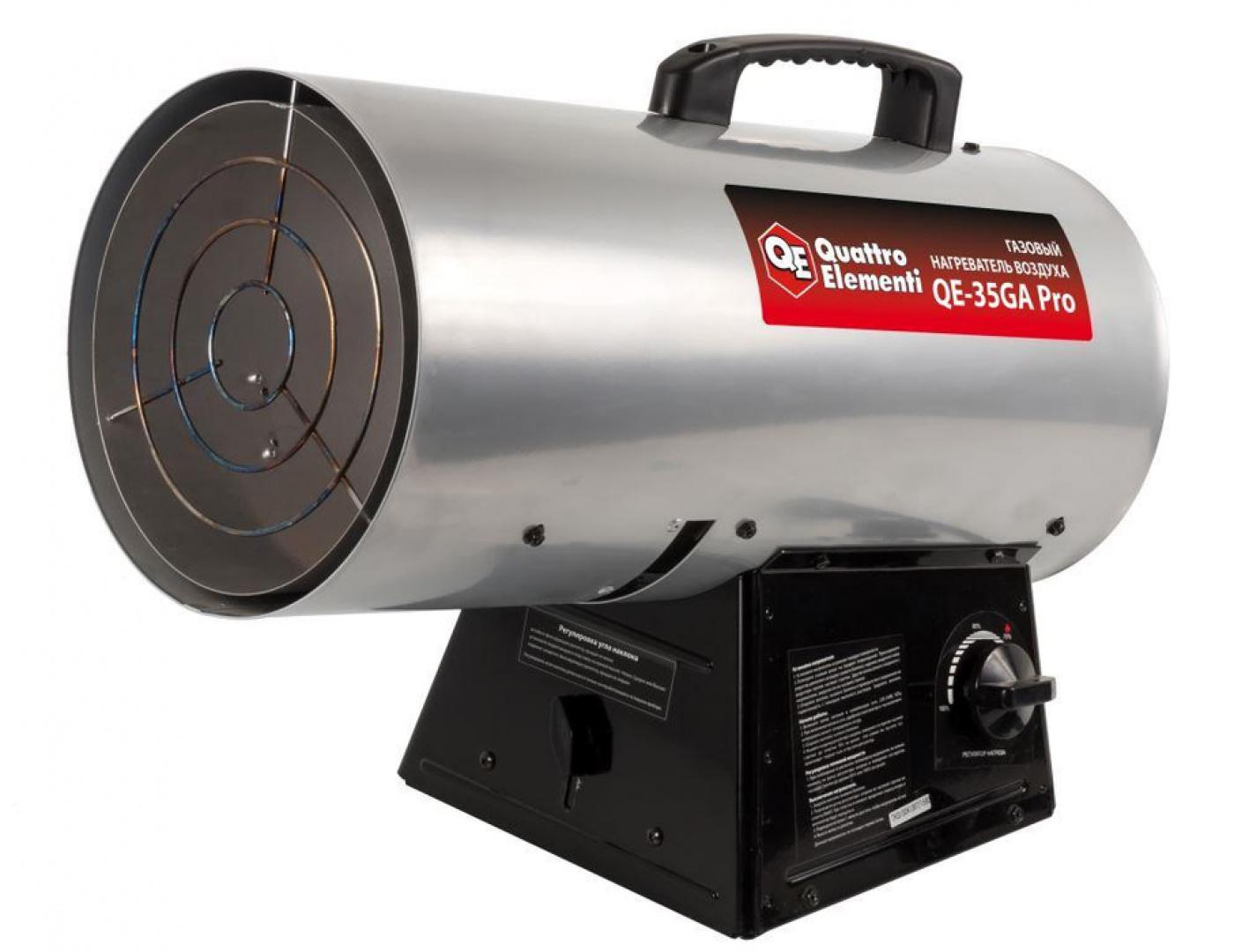 Газовая тепловая пушка Quattro elementi Qe-35ga