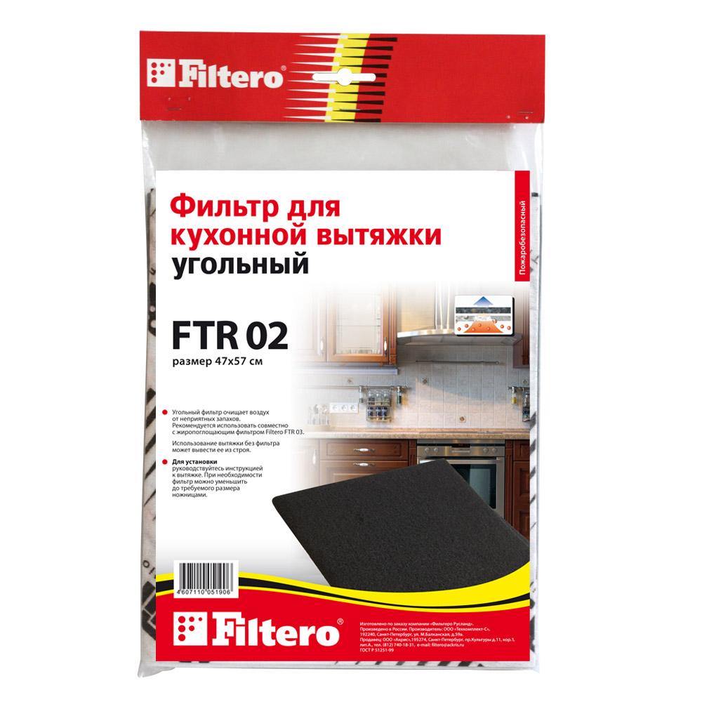 Фильтр Filtero Ftr 02 фильтр угольный filtero ftr 02 размер 570 х 470 мм