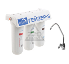 Фильтр для жесткой воды ГЕЙЗЕР 3 К люкс